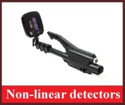 Non-linear junction detectors
